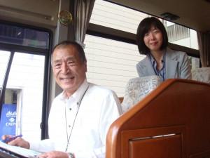 本社号の藤野さんと添乗員の小林さん