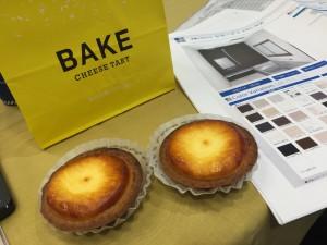 BAKE①